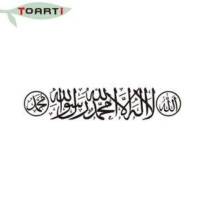 Image 4 - 70*15 ซม.ใหม่อิสลามอัลลอฮ์ Muhamed Shahadah รถสติกเกอร์การประดิษฐ์ตัวอักษรอิสลาม Art ไวนิลรูปลอกสติ๊กเกอร์กันน้ำรถจัดแต่งทรงผม