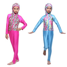 2017 Top Quality Modest Covered Swimwear For Young Girls Long Sleeve Islamic Swimsuit For Muslim hijabs Islam Beach Wear Hijab