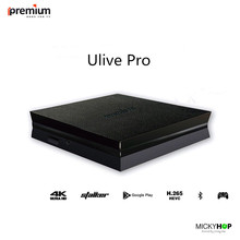 Ipremium Ulive Pro TV Box Android 8GB 4K Ultra H.265 Tv Receiver With Mickyhop OS and Stalker Middleware Support 10 Url Adding