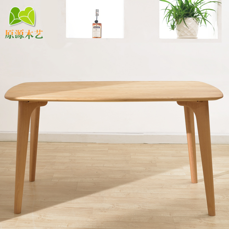 Muji Table Brokeasshome Com
