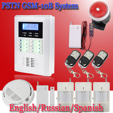 Многоязычная Беспроводной и Проводной GSM PSTN Автодозвон Домашняя Сигнализация с Утечки Воды Датчик + Огонь Датчик Дыма