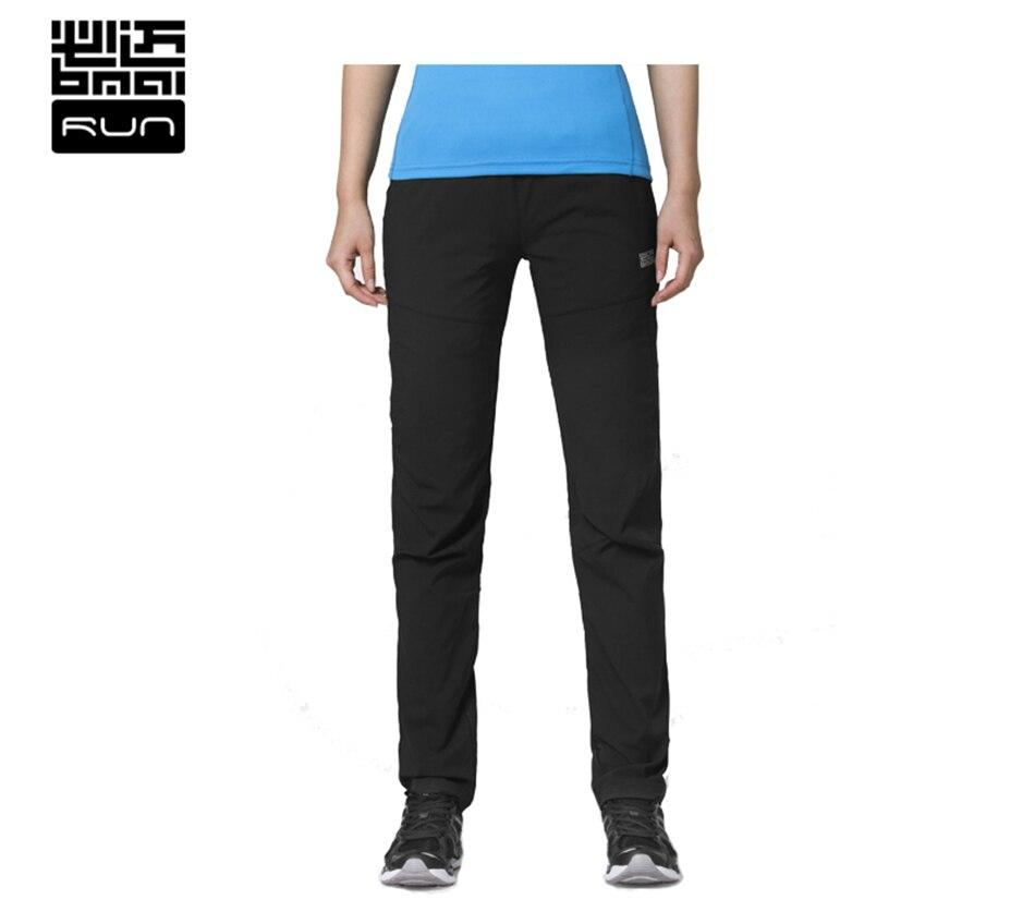 ФОТО BMAI Woman Running Brand Sports Pants Elastic Waist  Concise Design Leisure Outdoor Comfortable Quick Dry Pants #FRPA002