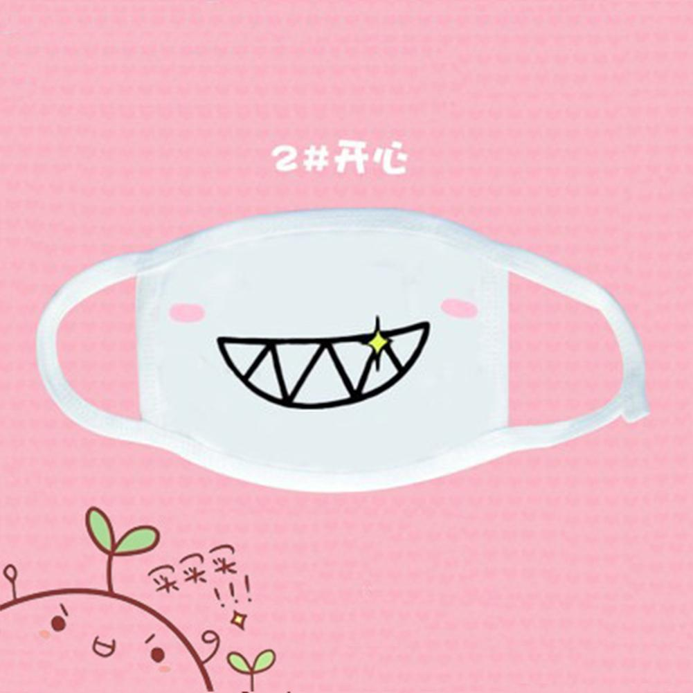 1pc Cotton Mouth Mask Cotton Anti Dust Protective Durable Mask Washable Many Times Using Masks For Outdoor/Cycling