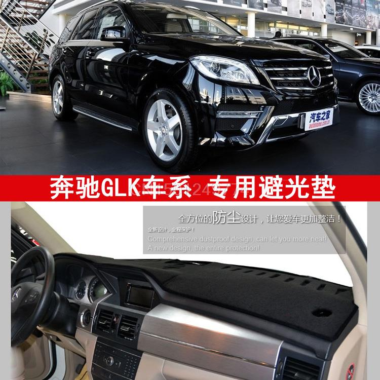 Online get cheap mercedes glk alibaba group for Mercedes benz accessories online