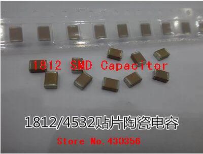 20PCS    Smd Capacitor 1812  104K  0.1UF    250V  Free Shipping