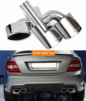 FOR Mercedes Benz AMG C63 C65 W204 exhaust Muffler Tip Stainless