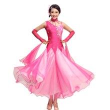 Women Standard Ballroom Dresses Girls Modern Dancing Costume Adult Waltz Ballroom Competition Dance Dress Waltz Tango Costume