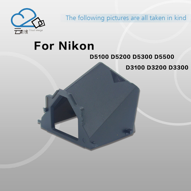 Cloud Image D3100 Viewfinder box Pentaprism Reflector For Nikon D3200 D3300 D5100 D5200 Camera Repair Parts_640x640 cloud image!d3100 viewfinder box pentaprism reflector for nikon