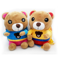 New Cartoon Children Bags Cute Shoulder Bags School Plush Bear Cartoon Plush Backpack Toys Kids Schoolbag