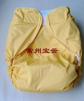 Free Shipping FUUBUU2026 YELLOW Adult Diaper Incontinence Pants Diaper Changing Mat Adult Baby