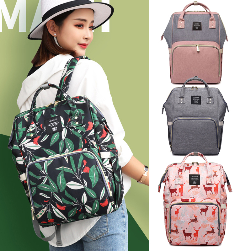 Baby Bags For Mom Mama Maternity Nappy Bag Large Capacity Baby Care Bag Waterproof Backpack Desinger Stroller Mochila MamaeH1000