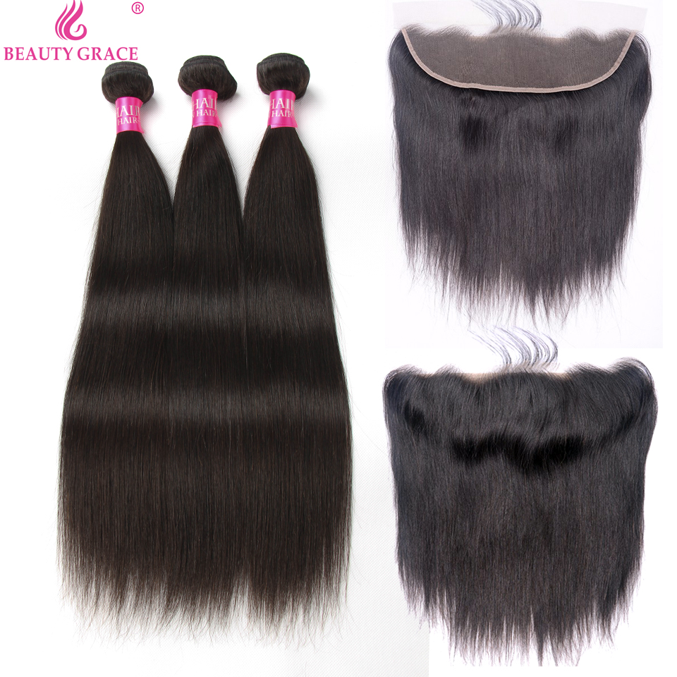 Beauty Grace Brazilian Straight Human Hair Weave 3 Bundles With Lace Frontal Closure Non Remy Hair Bundles With Frontal