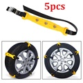 5Pcs Car Snow Security Safety Tire Thickening Anti-skid Chains Universal