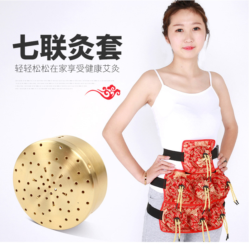 Joints,and neck and shoulders and back and the abdomen, can be separated from the seven league moxibustion implement moxibustio 1pc seven combined moxibustion cotton cloth cover department of gynaecology carry on moxibustion abdomen waist physiotherapy