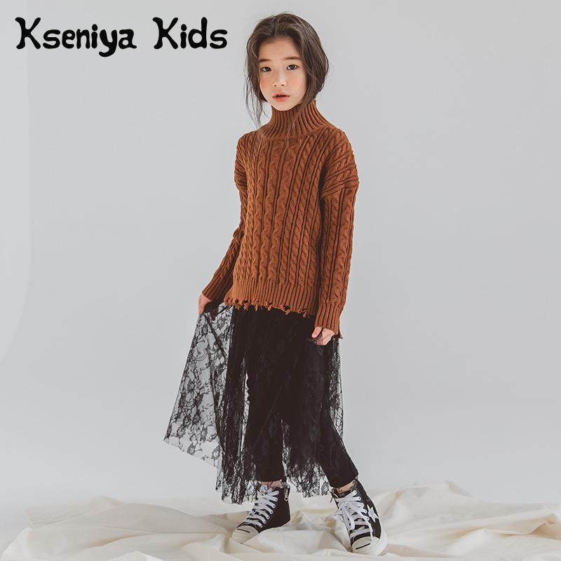 Kseniya Kids Autumn New Korean Children's Clothing Casual Big Girls Clothes Lace Tutu Skirts