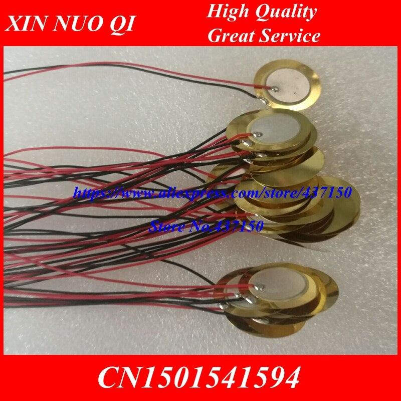 Электрокерамика 50 . 20 15