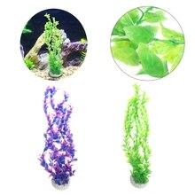 Aquarium Artificial Plastic Water Plants Grass Fish Tank Grama Decoration Ornament Stone Is Land Aquario