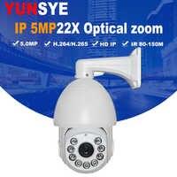 Nuevo YUNSYE 7 pulgadas 5MP 2592*1944 IP PTZ Cámara 5MP IP cámara PTZ 4,3-94,6mm 22X Zoom 80-150 m IR M P2P HIK/ONVIF