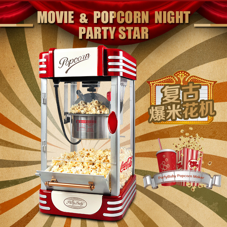 Electric Corn Popcorn Maker household automatic mini popcorn machine Hot Air Popcorn DIY Popper home use children Gift 220V popcorn popper machine household popcorn maker retro style corn popper 2 5oz rocking type kettle
