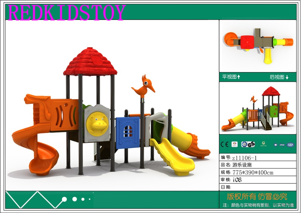 Norme de l'ue exportée vers la roumanie aire de jeux pour enfants en plein air avec trois toboggans différents HZ-11106