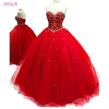 Gorgeous Sweetheart Beaded Tulle Ball Gown Quinceanera Dress Lace up Quinceanera Dresses Long Empire Prom Dresses vestido longo недорго, оригинальная цена