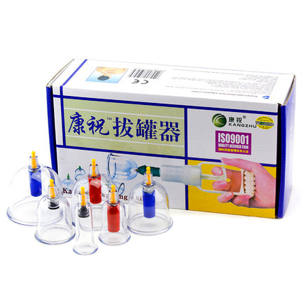 Authentic Kang Zhu acupuncture massage cans household thickening vacuum cupping set массажер kang zhu kangzhu acuxiliiary tcm b 024