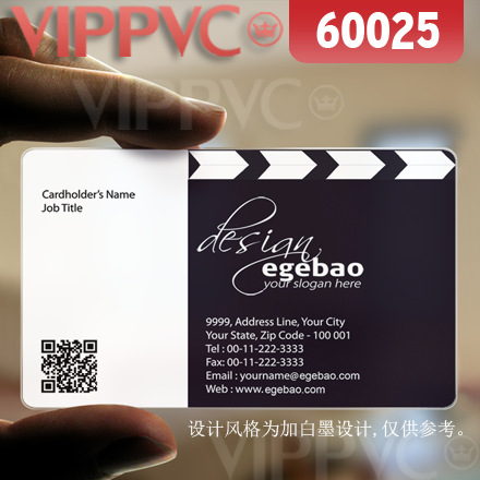 60025 business card express - matte faces transparent card thin 0.36mm