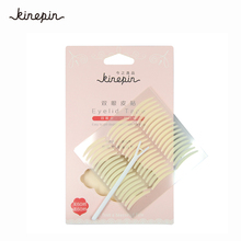 120Pairs/Pack Natural form Eye Talk Double Eyelid Technical Eye Tapes Makeup Stickers Slender Double Eyelid Tape Tool 25mm*2.5mm