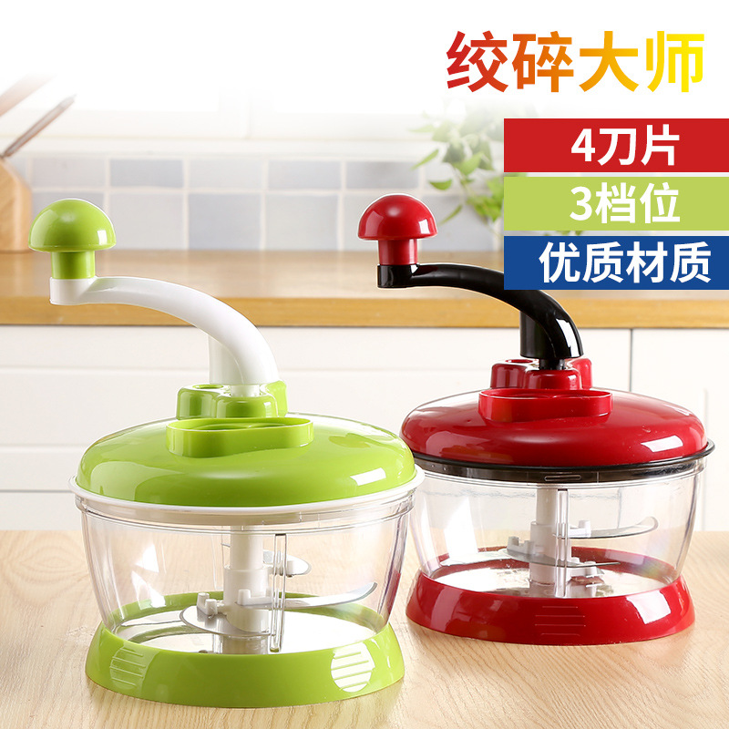 Manual meat grinder household meat grinder vegetable grinder multifunctional garlic paste mixer kitchen artifact hand pull design manual meat grinder garlic grinder food chopper