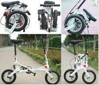 To Hong Kong Taiwan Free!! Super mini size mini 12'' folding bicycle/bike bicycles folding for sale