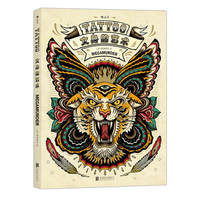 Adults Tattoo Coloring Book Color Pen pencil drawing book tattoo painting textbook Students Tutorial art book