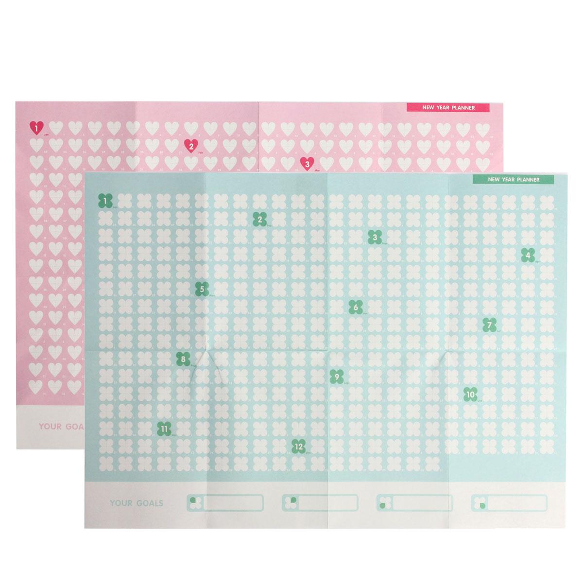 Html Calendar Planner Code : Online get cheap yearly wall planner aliexpress