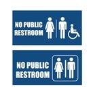 No Public Restroom S...