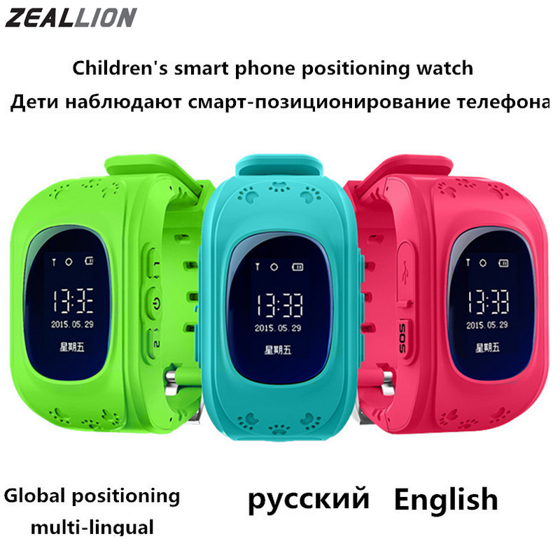 ZEALLION Q50 Smart Watch GPS Safe Wristwatch SOS Call Location Finder Locator <font><b>Tracker</b></font> for Child Anti Lost