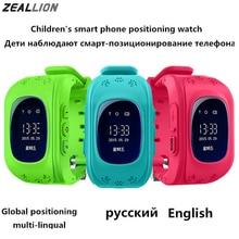 ZEALLION Q50 Смарт Часы GPS Безопасной Наручные SOS Вызова Расположение Finder Locator Tracker для Ребенка Борьбе Потерянный