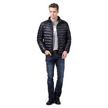2015 winter new men's jacket collar white duck down jacket feather coat men mens quilted jacket parkas for men park men