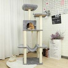 Быстрая в домашних условиях Когтеточка для кошачьих деревьев забавная Когтеточка для скалолазания на дереве игрушка для активного отдыха защищающая мебель домик для домашних животных