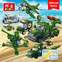 BanBao 8420 Military Missile Truck Car Airplane Weapon Building Blocks Educational Toy Model Boy Children Kids Bricks Gift