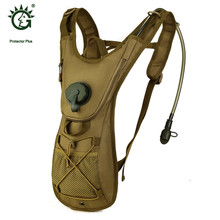 цена на Tactical Multifunctional Hydration Pack Outdoor Camouflage Military Tactical Bag Mountaineering Backpack Cycling Rucksack X60