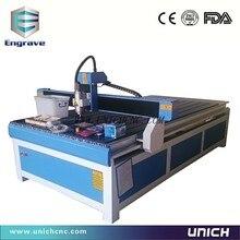 1200mmx2400mm  New model cnc wood lathe machine price