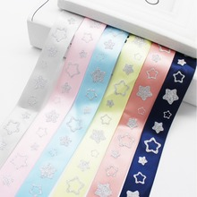 1 Inch  25 MM Satin Ribbon Printed Hot Silver Star Wedding DIY Crafts Tape 6 Colors