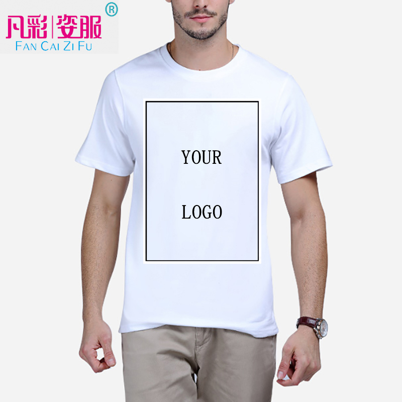 31cb5313e00 Customized Men's t shirt design make your own t shirt High Quality  photograph or LOGO Send Out In 2 Days camisetas personalizad