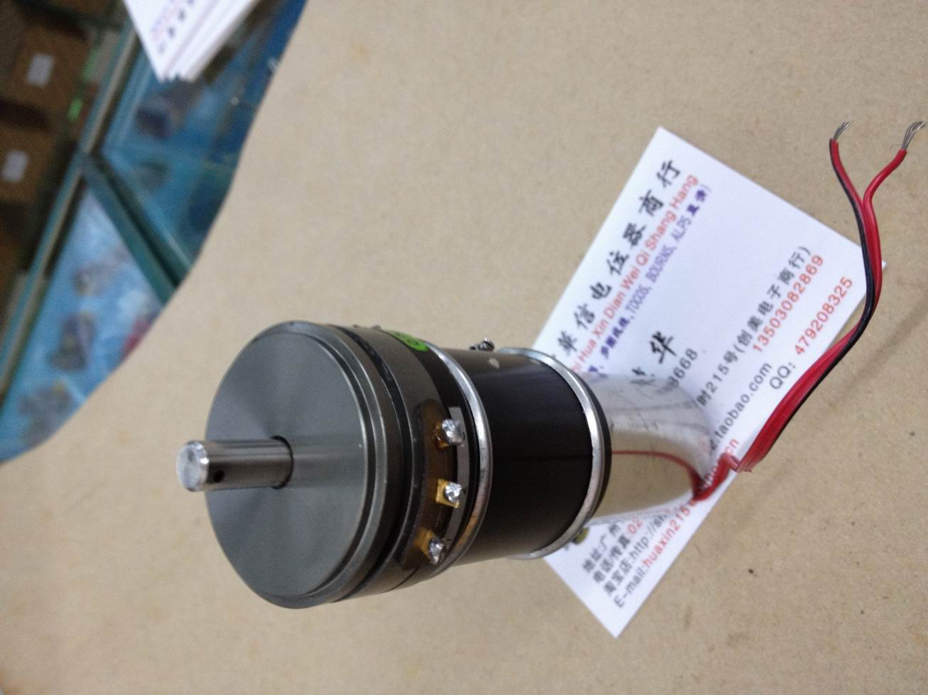 [VK] se utiliza importado motor potenciómetro plástico 2 K motor 12 V interruptor - 4