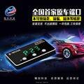 2016 Electronic throttle controller for Splendor series  GREUR 1.8T Brilliance H220 H230 H320 H330 H530 V3 V5 car strong booster