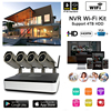 New Listing Plug And Play 4CH Wireless NVR Kit CCTV System Support 4TB Hard Disk 720P