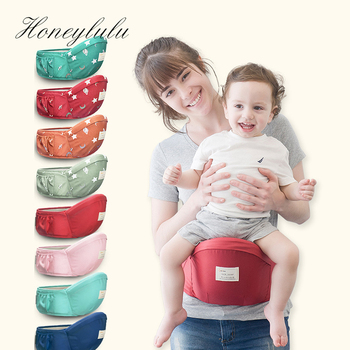 Honeylulu Waist Stool Seat Stool Baby Carrier Multiple Colors Sling For Newborns Kangaroo For Baby Hipsit Ergoryukzak Backpack lightweight breathable baby sling waist stool backpacks carries multiple back child stool scientific design to ease the load