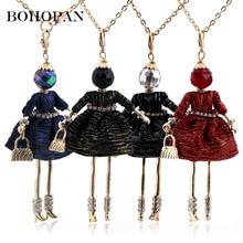цена на women doll cute black long necklaces & pendant hot dress baby girls maxi necklace brand fashion statement jewelry Christmas