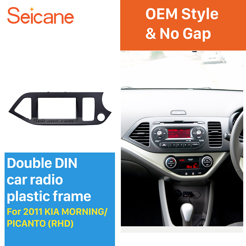 Seicane Black 2Din Car Radio Fascia for 2011 KIA MORNING PICANTO Right Hand Car Dash CD