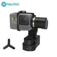 Feiyutech WG2X переносной шарнирный стабилизатор для камеры GoPro 3-axis брызгозащищенное стабилизатор для экшн-камеры GoPro Hero 7 6 5 YI 4K экшн Камера камеры