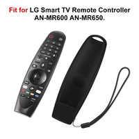 Controle remoto caso de silicone à prova dshockproof água à prova de choque caso controle remoto capa magia protetor remoto para lg smart tv